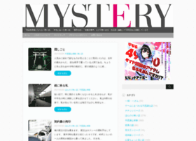 the-mystery.org