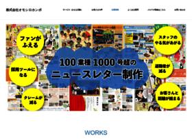 the-omoshiro-honpo.net