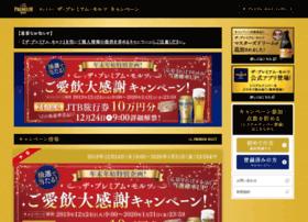 the-premium.jp