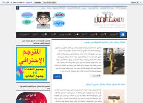 the-rad1.blogspot.com