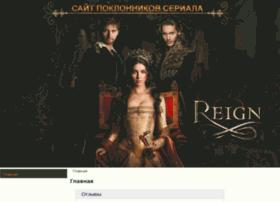 the-reign.ru