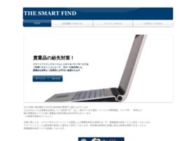 the-smart-find.com