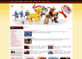 the-smurfs.ru