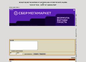 the-unity.borda.ru