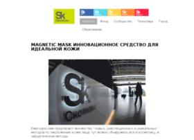 the-universe.ru
