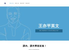 the-wang.com
