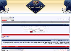 the-yemen.com