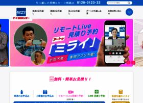 the0123.com