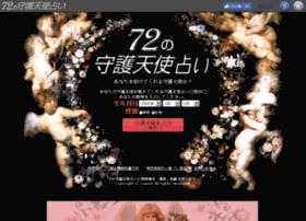 the72angels.jp