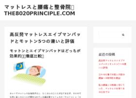the8020principle.com