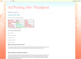 theadpost.blogspot.in