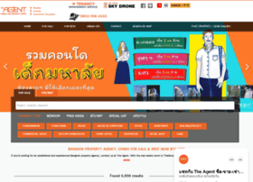 theagent.co.th
