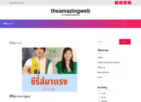 theamazingweb.net