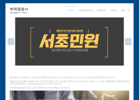 theamy.co.kr