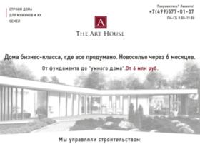 thearthouse.ru