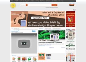 thearyasamaj.org