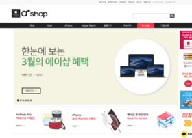 theashop.co.kr