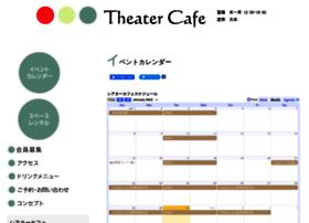 theatercafe.jp