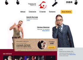 theatre19.com.ua