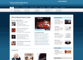 theatrebeijing.com