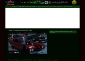 theautochannel.com