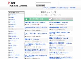 thebbs.jp