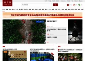 thebeijingnews.com