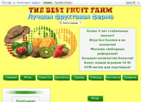 thebest-fruitfarm.ru