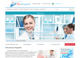 thebestmedic.com