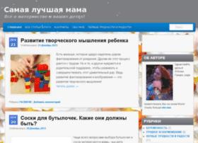 thebestmother.ru
