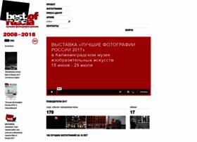 thebestofrussia.ru