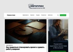 thebigplans.ru