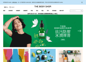 thebodyshop.com.hk