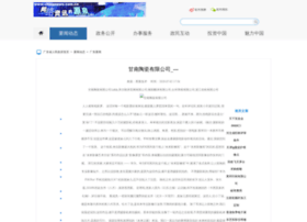 thebuntinggroup.com