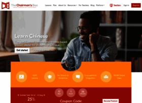 thechairmansbao.com
