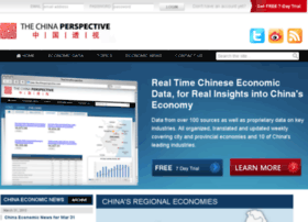 thechinaperspective.com