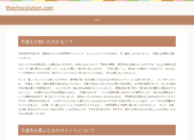 thechocolution.com