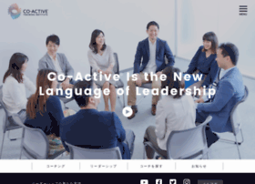 thecoaches.co.jp