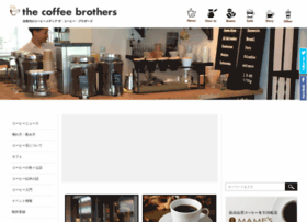 thecoffeebrothers.com