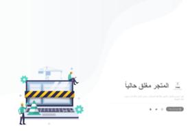 thecoffeefactory.net