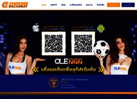 thecolorofthemoney.com