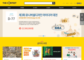 thecontest.co.kr