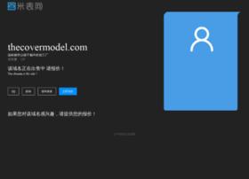 thecovermodel.com
