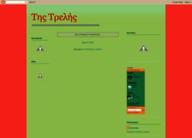 thecrazycrazygirl.blogspot.gr
