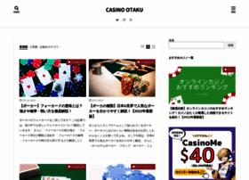 thedatatank.com