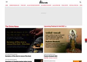 thedivineindia.com