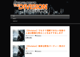 thedivision.link
