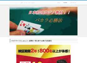 thedynamicdesigngroup.com