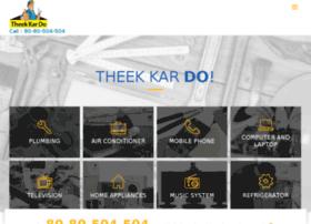 theekkardo.co.in