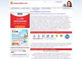 theeuromillion.com